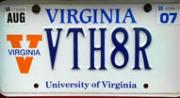 vth8r